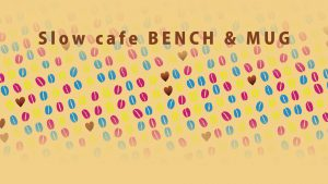 Bench-&-Mug