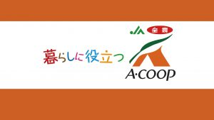 エーコープ京都中央icon
