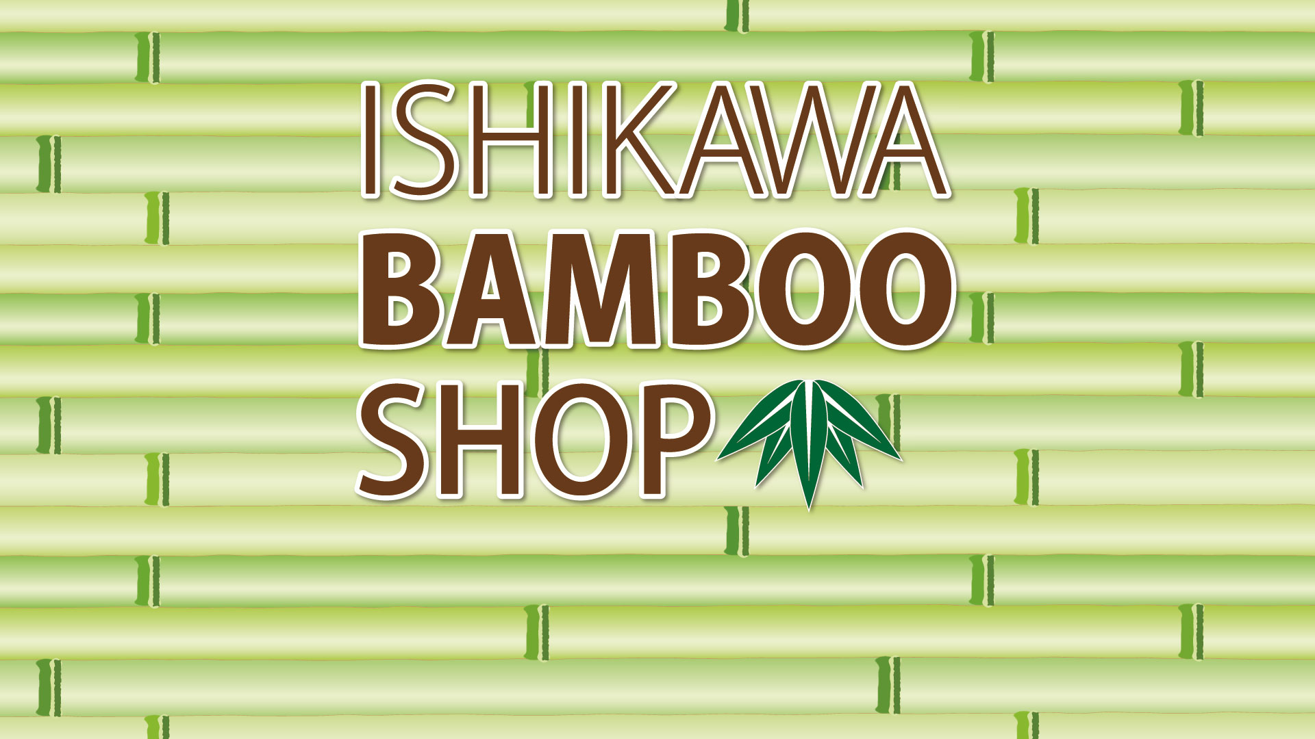 いしかわ竹乃店icon