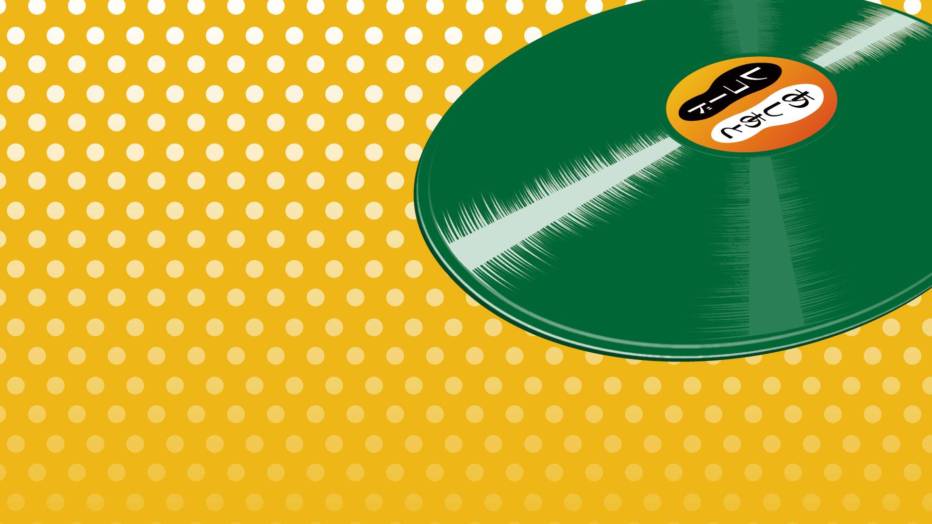 003-あしあとレコードicon