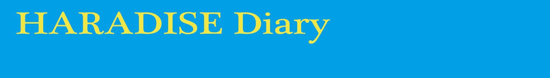 HARADISE_DIARY